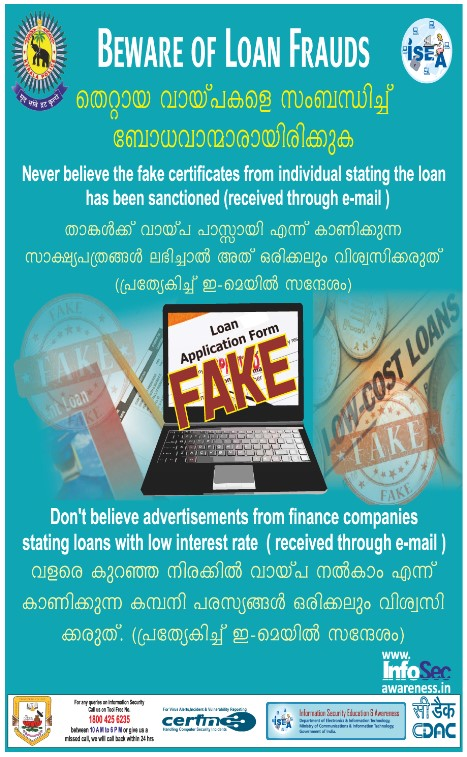 Loan-Frauds-MM.jpg