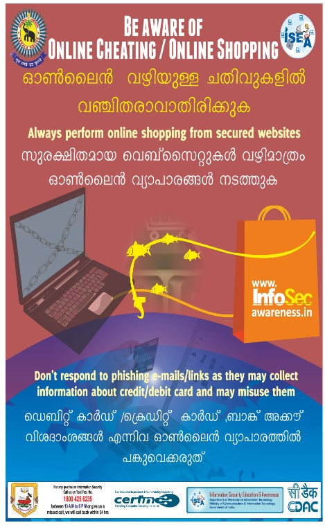 Online-Shopping-MM.jpg